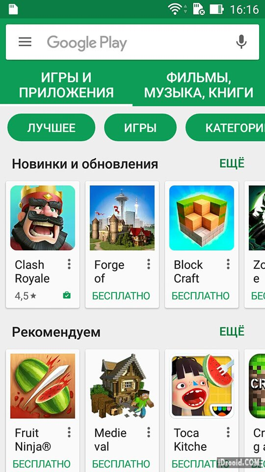 google play store apk на хонор